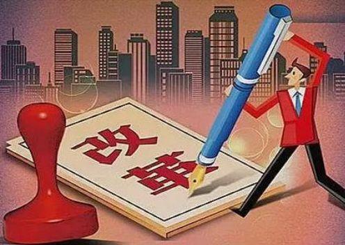 云南电老虎获刑5年:亲属用内幕炒股8年零亏损