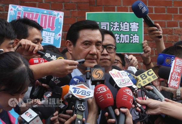 马英九泄密案改判有罪 高院:总统也有保密义务